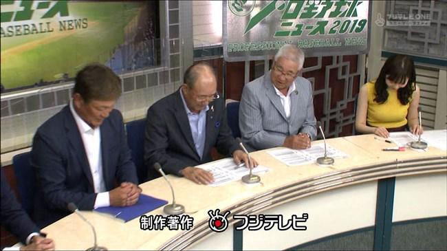 内田嶺衣奈~プロ野球ニュースでのノースリーブ胸の膨らみが極エロで最高!0003shikogin