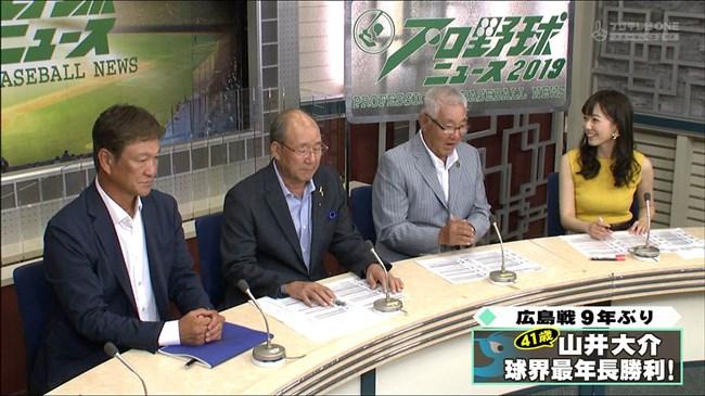 内田嶺衣奈~プロ野球ニュースでのノースリーブ胸の膨らみが極エロで最高!0006shikogin