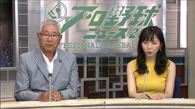 内田嶺衣奈~プロ野球ニュースでのノースリーブ胸の膨らみが極エロで最高!0007shikogin