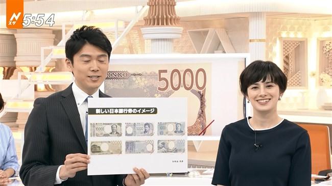ホラン千秋~タンクトップ姿の巨乳な膨らみがエロ美しくて大好きです!0009shikogin