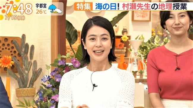 加藤シルビア~TBSの美熟女アナがノースリーブニット服で胸元を全開放!0007shikogin