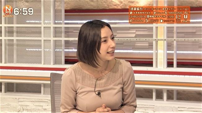 加藤シルビア~TBSの美熟女アナがノースリーブニット服で胸元を全開放!0010shikogin