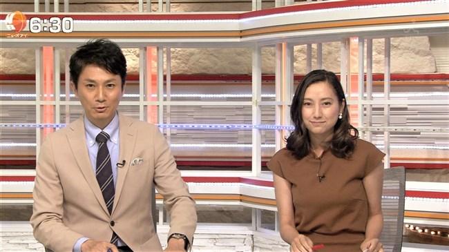 加藤シルビア~TBSの美熟女アナがノースリーブニット服で胸元を全開放!0012shikogin