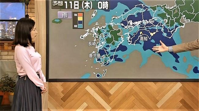 桑子真帆~ニュースウオッチ9での最新ロケットおっぱいがエロ過ぎです!0004shikogin