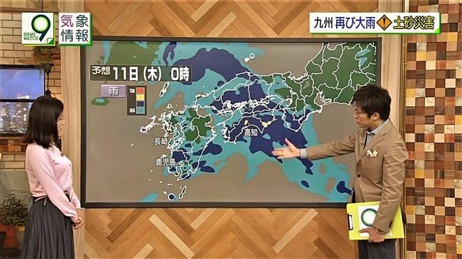 桑子真帆~ニュースウオッチ9での最新ロケットおっぱいがエロ過ぎです!0005shikogin