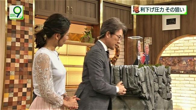 桑子真帆~ニュースウオッチ9での最新ロケットおっぱいがエロ過ぎです!0006shikogin