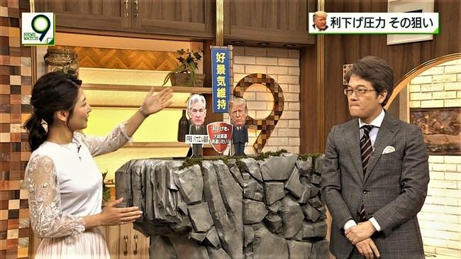 桑子真帆~ニュースウオッチ9での最新ロケットおっぱいがエロ過ぎです!0010shikogin