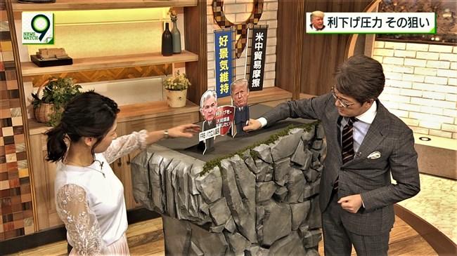 桑子真帆~ニュースウオッチ9での最新ロケットおっぱいがエロ過ぎです!0011shikogin