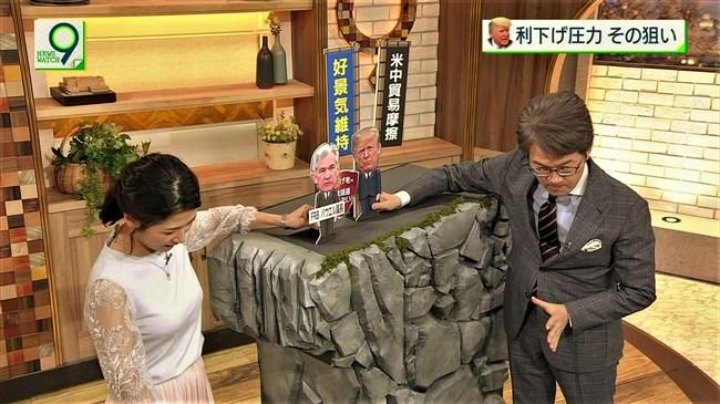 桑子真帆~ニュースウオッチ9での最新ロケットおっぱいがエロ過ぎです!0012shikogin