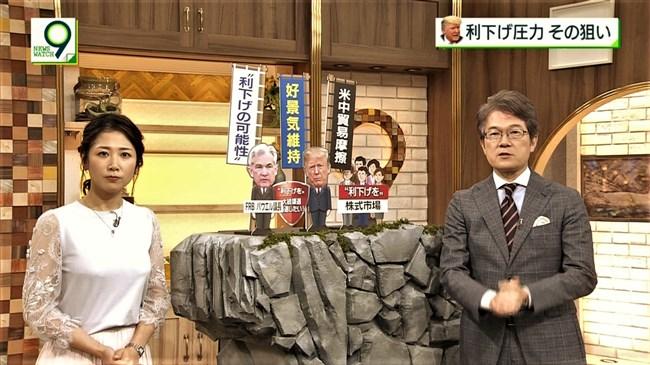 桑子真帆~ニュースウオッチ9での最新ロケットおっぱいがエロ過ぎです!0013shikogin