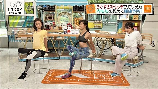 後藤晴菜~バゲットでのセクシー体操がオッパイ強調でスタイルが良く最高!0005shikogin