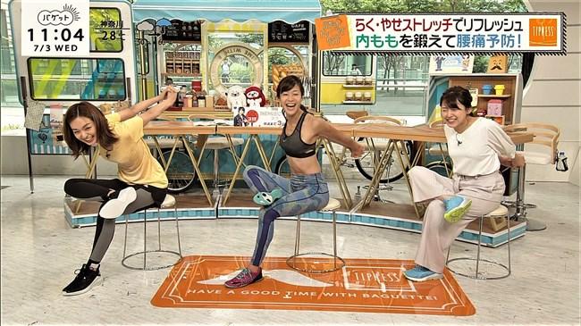 後藤晴菜~バゲットでのセクシー体操がオッパイ強調でスタイルが良く最高!0006shikogin