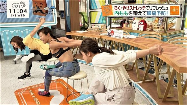 後藤晴菜~バゲットでのセクシー体操がオッパイ強調でスタイルが良く最高!0009shikogin