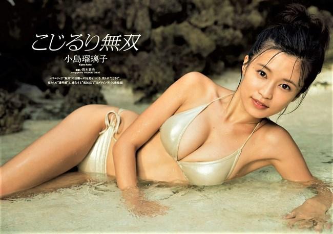 小島瑠璃子~インスタで久々に水着姿を大胆公開!肉付きが良くなった感じ!0003shikogin