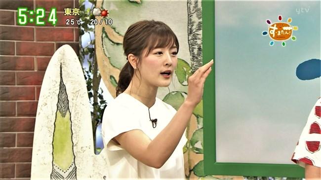 中村秀香~す・またんでの貞子出現の超ドッキリで驚いて胸の谷間を露出!0012shikogin