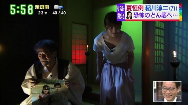 中村秀香~す・またんでの貞子出現の超ドッキリで驚いて胸の谷間を露出!0013shikogin