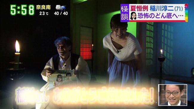 中村秀香~す・またんでの貞子出現の超ドッキリで驚いて胸の谷間を露出!0014shikogin