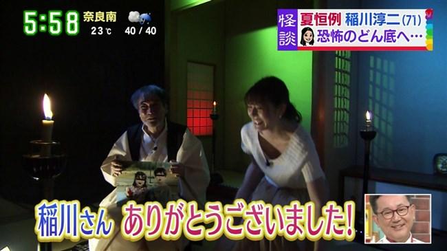 中村秀香~す・またんでの貞子出現の超ドッキリで驚いて胸の谷間を露出!0015shikogin