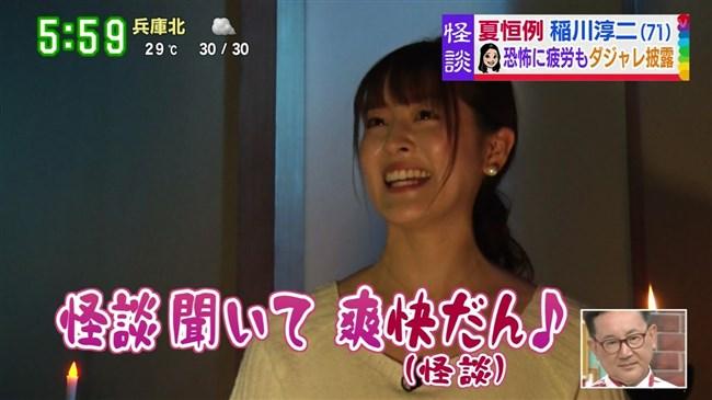 中村秀香~す・またんでの貞子出現の超ドッキリで驚いて胸の谷間を露出!0016shikogin