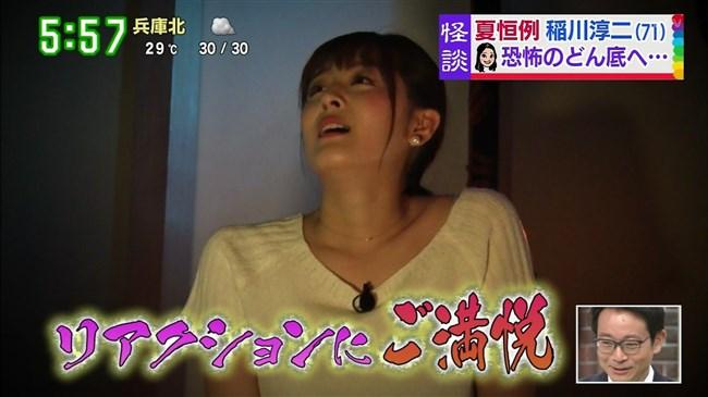 中村秀香~す・またんでの貞子出現の超ドッキリで驚いて胸の谷間を露出!0017shikogin