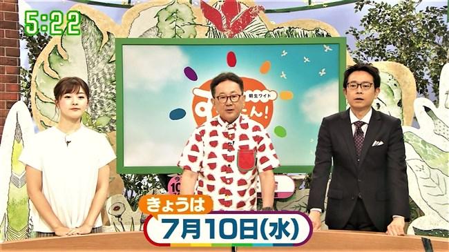 中村秀香~す・またんでの貞子出現の超ドッキリで驚いて胸の谷間を露出!0002shikogin
