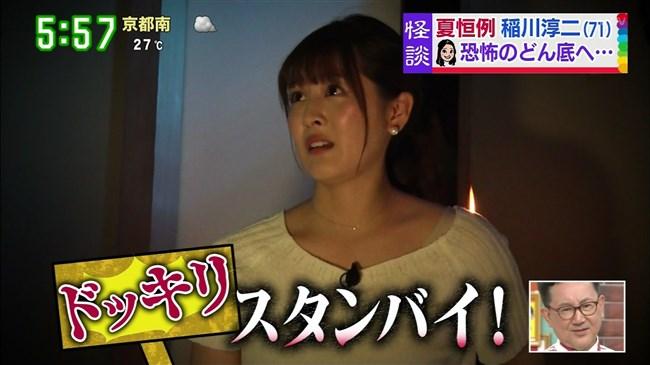 中村秀香~す・またんでの貞子出現の超ドッキリで驚いて胸の谷間を露出!0003shikogin