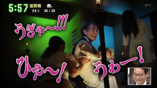 中村秀香~す・またんでの貞子出現の超ドッキリで驚いて胸の谷間を露出!0005shikogin