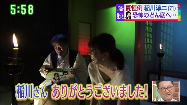 中村秀香~す・またんでの貞子出現の超ドッキリで驚いて胸の谷間を露出!0006shikogin