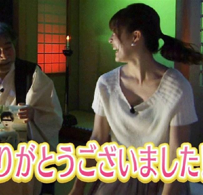 中村秀香~す・またんでの貞子出現の超ドッキリで驚いて胸の谷間を露出!0009shikogin