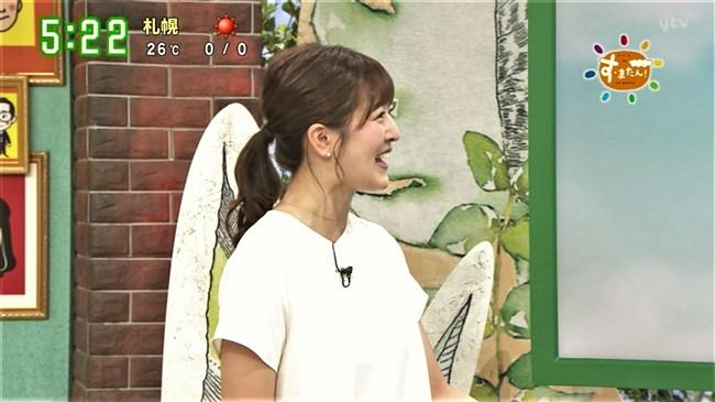 中村秀香~す・またんでの貞子出現の超ドッキリで驚いて胸の谷間を露出!0011shikogin