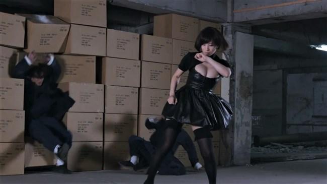 椎名林檎~胸元が空いたステージ衣装での乳首ポロリや胸チラなどエロ多数!0014shikogin