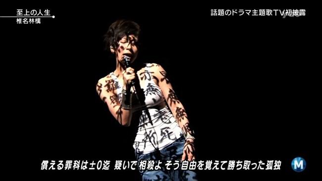 椎名林檎~胸元が空いたステージ衣装での乳首ポロリや胸チラなどエロ多数!0005shikogin