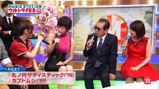 椎名林檎~胸元が空いたステージ衣装での乳首ポロリや胸チラなどエロ多数!0006shikogin