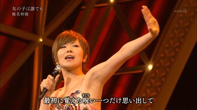 椎名林檎~胸元が空いたステージ衣装での乳首ポロリや胸チラなどエロ多数!0011shikogin