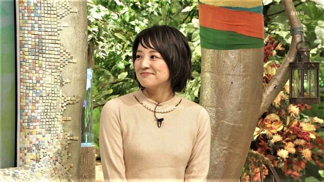 藤林温子~関西のアイドルアナが極エロなヒップ突き出しでパン線クッキリ!0007shikogin