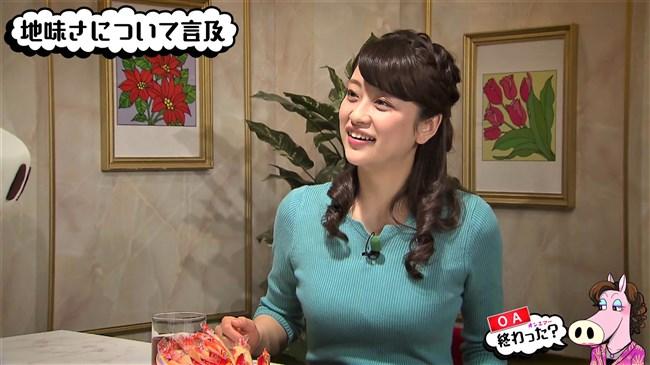 村雨美紀~札幌テレビの美人アナがニット服で巨乳アピールの極エロな姿!0006shikogin