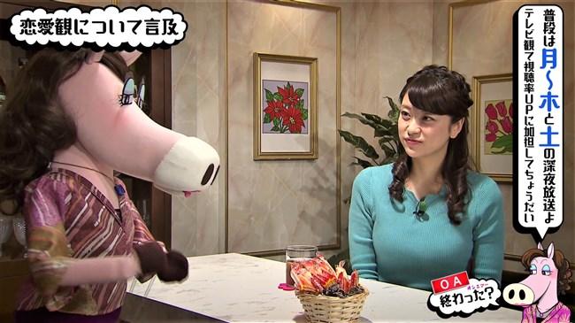 村雨美紀~札幌テレビの美人アナがニット服で巨乳アピールの極エロな姿!0003shikogin