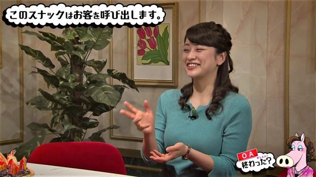 村雨美紀~札幌テレビの美人アナがニット服で巨乳アピールの極エロな姿!0007shikogin