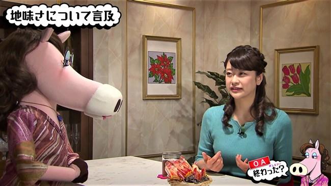 村雨美紀~札幌テレビの美人アナがニット服で巨乳アピールの極エロな姿!0008shikogin