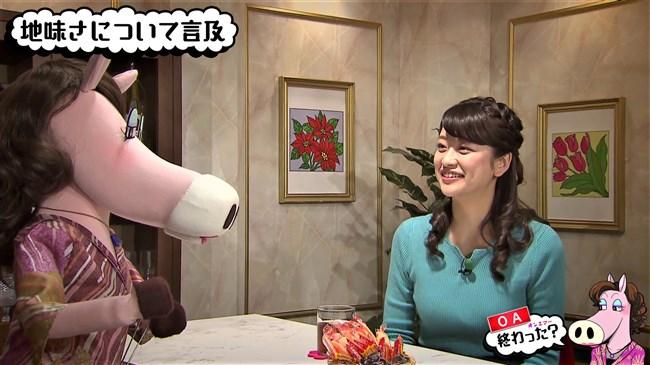 村雨美紀~札幌テレビの美人アナがニット服で巨乳アピールの極エロな姿!0009shikogin