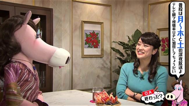 村雨美紀~札幌テレビの美人アナがニット服で巨乳アピールの極エロな姿!0010shikogin