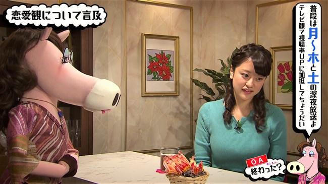 村雨美紀~札幌テレビの美人アナがニット服で巨乳アピールの極エロな姿!0011shikogin