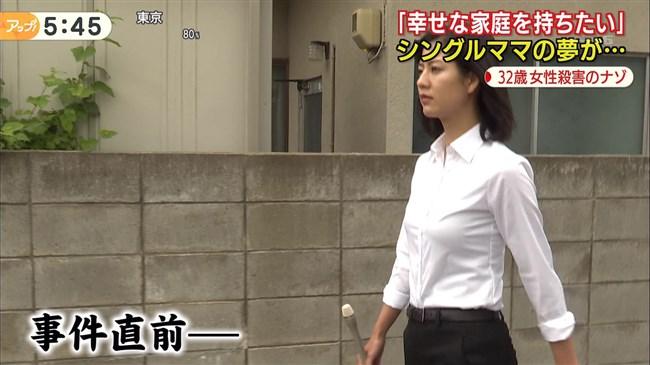 桝田沙也香~パンツルックでの取材でパンパンのヒップにパン線クッキリ!0005shikogin