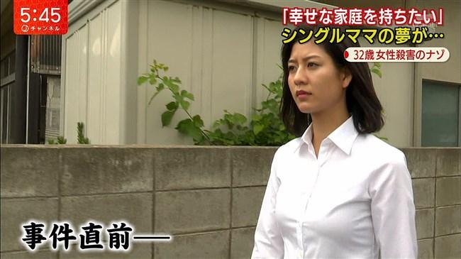 桝田沙也香~パンツルックでの取材でパンパンのヒップにパン線クッキリ!0006shikogin