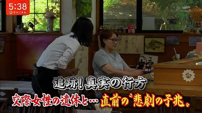 桝田沙也香~パンツルックでの取材でパンパンのヒップにパン線クッキリ!0010shikogin