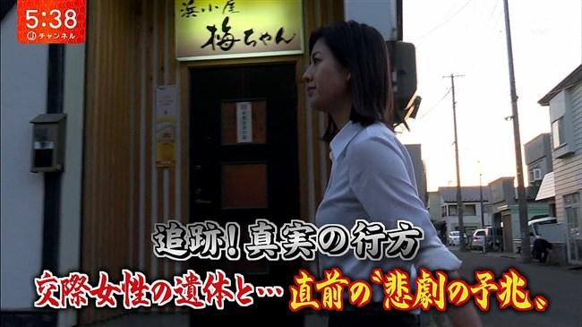 桝田沙也香~パンツルックでの取材でパンパンのヒップにパン線クッキリ!0011shikogin