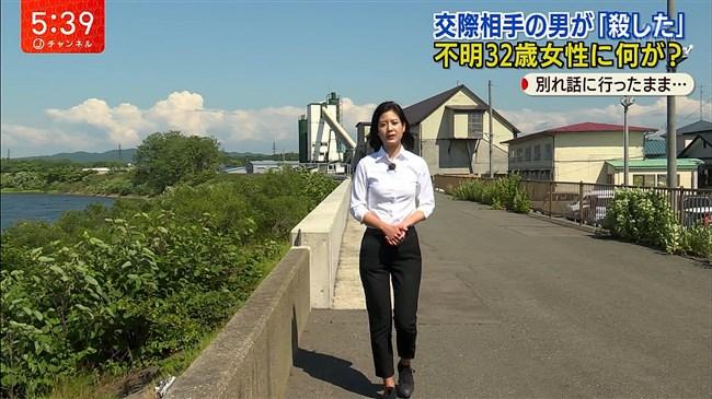 桝田沙也香~パンツルックでの取材でパンパンのヒップにパン線クッキリ!0013shikogin