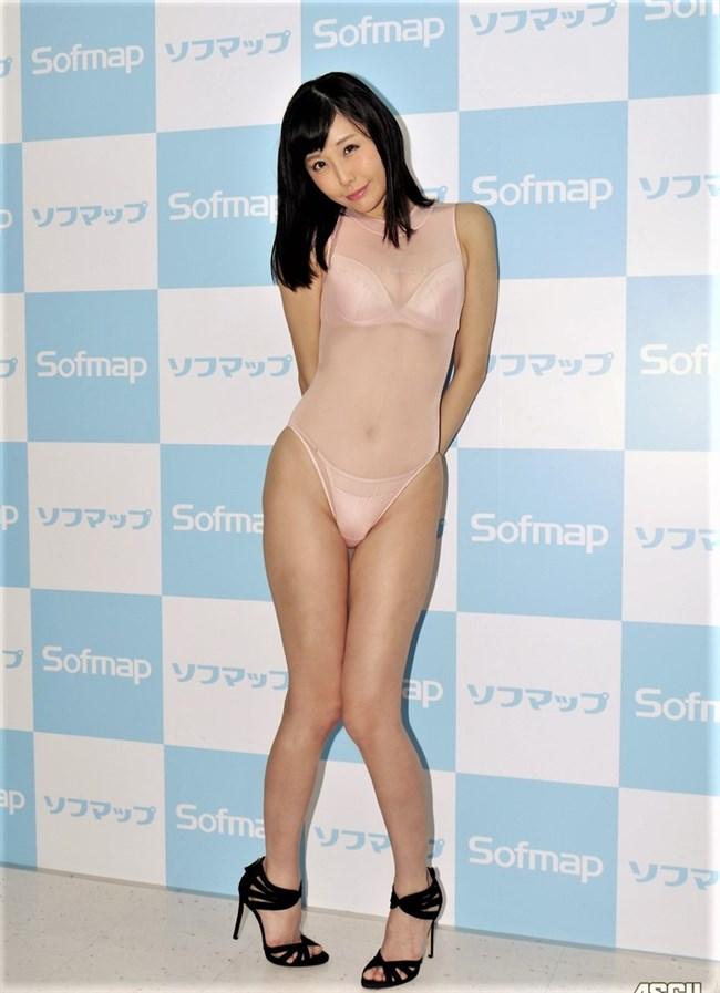 稲森美優~透け透けの競泳水着姿が今までに無いエロさで股間を刺激します!0003shikogin
