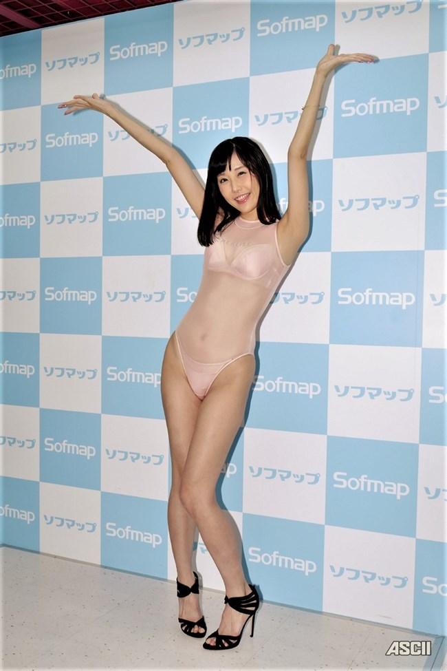 稲森美優~透け透けの競泳水着姿が今までに無いエロさで股間を刺激します!0014shikogin