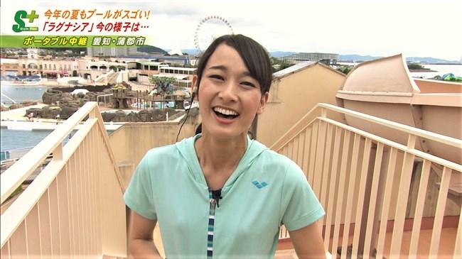 浦口史帆~局アナがウォータースライダーに挑戦!但し水着じゃなく着衣で!0002shikogin